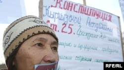 Aziza Abdyrasulova during a November 2007 protest in Bishkek against attempts by the government to limit free speech and the right of free assembly. She glued her mouth shut with the epaulet from a police officer's uniform.