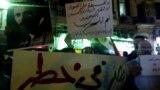 مصر: محتجون على منع حرية التعبير