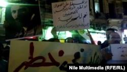 من الوقفة الاحتجاجية في مصر 23 آب