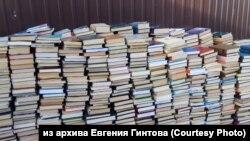 Книги с улицы