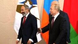 Die Presse. Զարմանալի է, որ Փաշինյանին շնորհավորած առաջին օտարերկրյա նախագահը Պուտինն է
