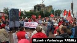 Митинг против повышения пенсионного возраста в Иркутске