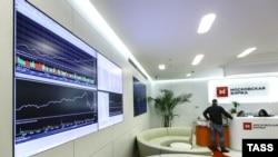 Офіс «Московської біржі»
