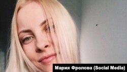 Мария Фролова из Барнаула