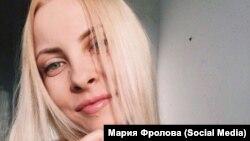 Мария Мотузная из Барнаула