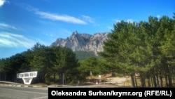 Вид на гору Ай-Петри, Южный берег Крыма