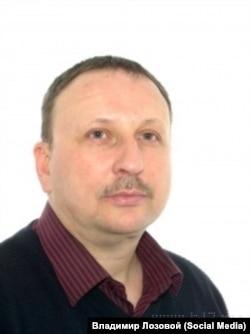 Владимир Лозовой