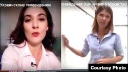 Скриншот репортажей узбекской и украинской журналисток о ситуации в Узбекистане после смерти президента Ислама Каримова.