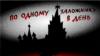 Там працюють «наші громадяни»: Янукович і Азаров – соцмережі про безвіз із Росією