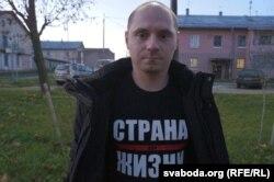 Аляксей Бяляеў