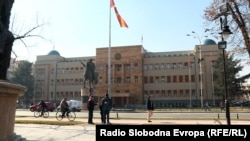 Архивска фотографија - Собрание на Република Македонија