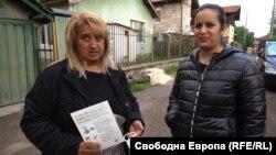 Анелия Димитрова и Севда Миладинова
