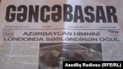 Gəncəbasar qəzeti