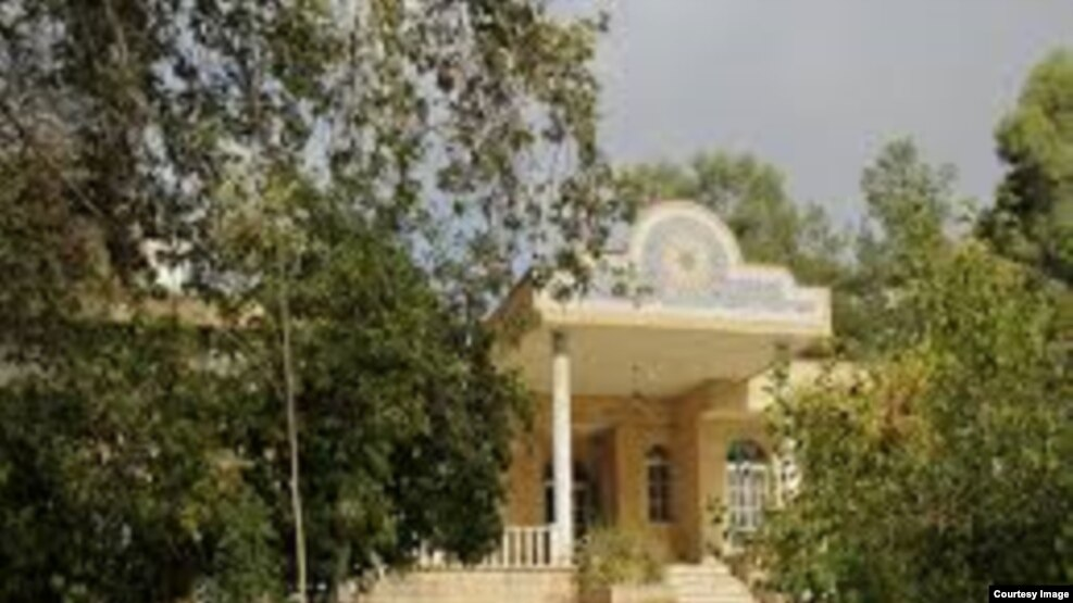 دانشگاه ارم شیراز