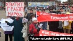 Митинги под такими лозунгами теперь в Кировской области будет проводить трудно