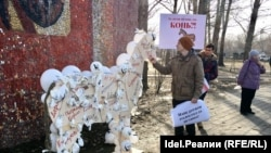 La un protest anti-Putin al ong-ului