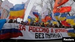 Антивоєнний мітинг у Москві. 15 березня 2014 року