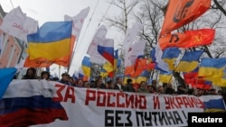 Участники антивоенного марша в Москве. 15 марта 2014 года.