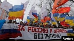 Мәскеудегі Путинге қарсы шеру. 15 наурыз 2014 жыл.