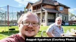 Андрэй Курэйчык разам з бацькам