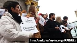 Акція на підтримку політв'язнів у День народження Геннадія Афанасьєва