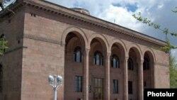 Գիտությունների ազգային ակադեմիայի գլխավոր մասնաշենքը