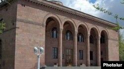 Գիտությունների ազգային ակադեմիայի շենքը Երեւանում
