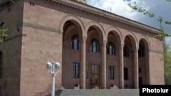 Գիտությունների ազգային ակադեմիայի շենքը Երևանում
