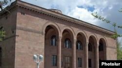 Հայաստանի գիտությունների ազգային ակադեմիա, Երեւան, արխիվ