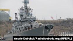 Ракетний крейсер «Москва» у Севастополі, 2013 рік