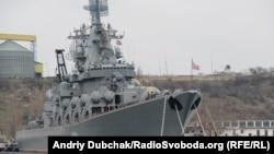 Крейсер «Москва», архівне фото