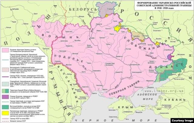 Формирование украинско-российской советской административной границы (1918–1928)