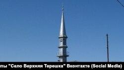 Минарет мечети в селе Верхняя Терешка