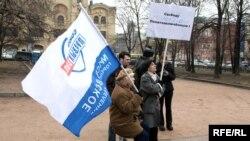 Сторонники лидера питерского «Яблока» и других политзаключенных не намерены прекращать борьбу
