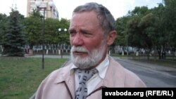 Вадзім Болбас