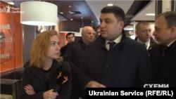 Ukraine -- Schemes reporter Valeriya Yegoshyna interviewing Ukrainian Prime Minister Volodymyr Groysman.