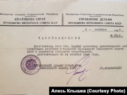 Непрацяглы час Аляксандар Клышка працаваў у апараце прэзыдыюму Вярхоўнага Савету БССР