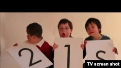 Bosnia and Herzegovina - Sarajevo, TV Liberty Show No.824 14May2012