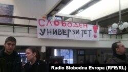 Студентска окупација на УКИМ