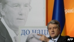 Prezident Yuşşenkonun seçki kampaniyası zamanı nitqi, Kiyev, 15 yanvar 2010