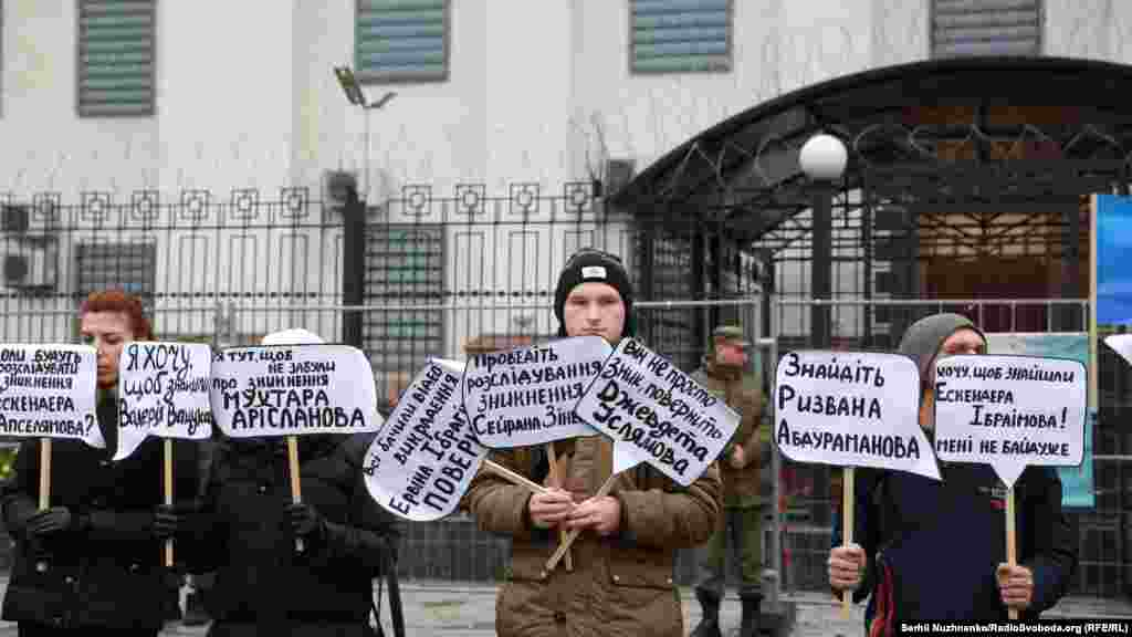 Член исполкома Всемирного конгресса крымских татар Эрвин Ибрагимов был похищен в Бахчисарае 24 мая 2016 года.