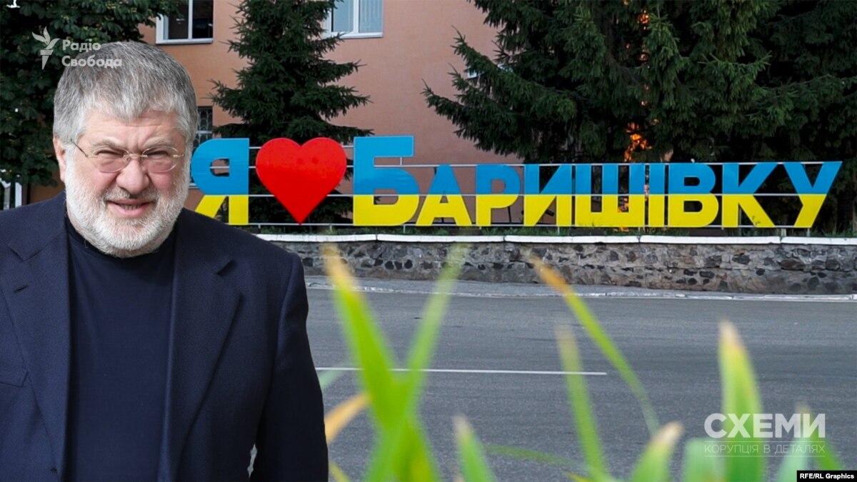 «Схемы» нашли «следы Коломойского» в истории с Баришівським судом и SkyUp