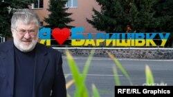 «Схеми» виявили опосередкований зв'язок з олігархом Ігорем Коломойським в історії з позовом до SkyUp Баришівський райсуд, який 24 травня призупинив ліцензію авіакомпанії