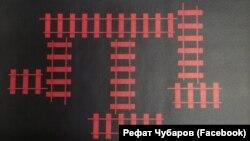Qırımtatar sürgünliginiñ 75 yılına bağışlanğan logotip