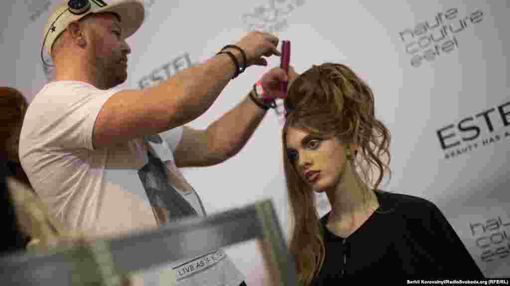 Робота перукаря