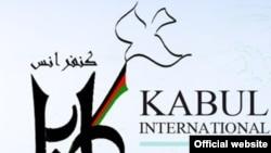Эмблема Кабульской конференции