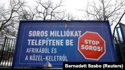 кампања против Џорџ Сорос во Унгарија