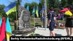 Відкриття меморіалу пам'яті воїнів, загиблих на блокпосту № 1 у 2014 році, Слов'янськ, 26 червня 2019 року