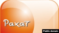 «Рахат» телеарнасының логотипі (сурет ресми сайтынан алынды).