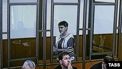 ნადია სავჩენკო სასამართლოზე